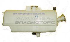 Binh nuoc phu xe khach Space 253608A300